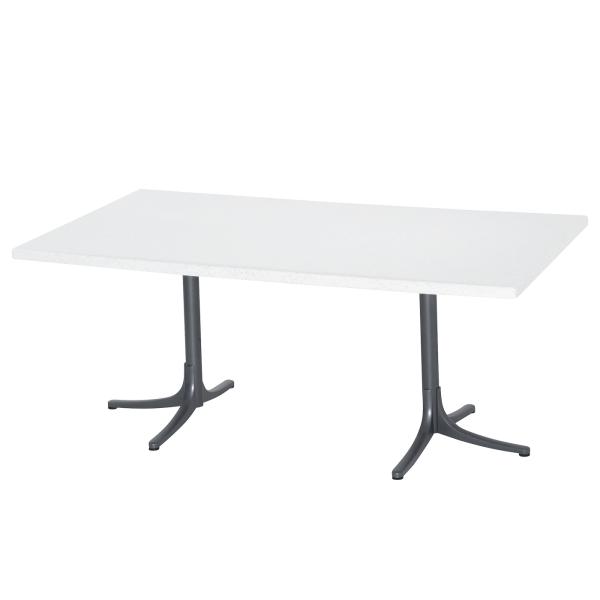 Details: Fiberglass table Schaffhausen 176x95